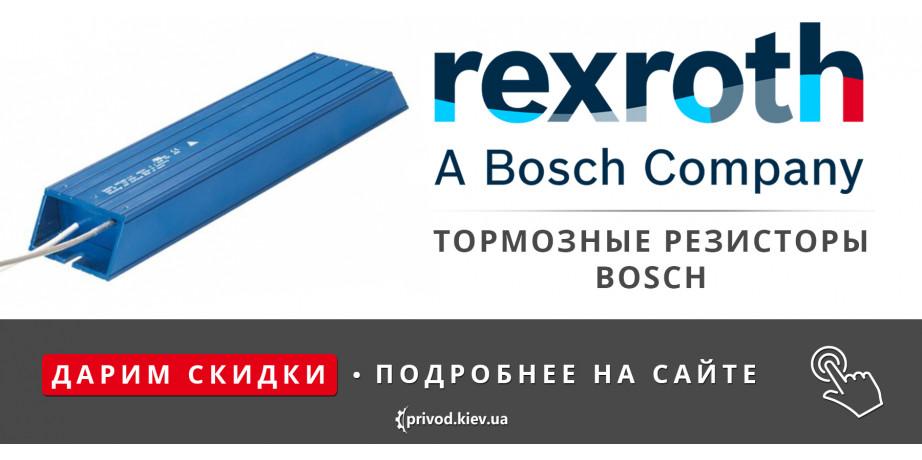 Тормозные резисторы, купить тормозные резисторы